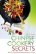 Chinese Cookery Secrets by Deh-Ta Hsiung
